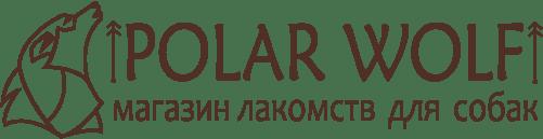 Лакомства для собак polar-wolf.com